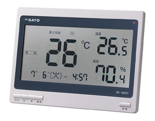 佐藤計量器(SATO) 熱中症暑さ指数計 SK-160GT 8311-00
