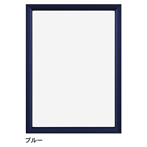 APJ ステインパネル ブルー A1 (594mm×841mm) 1000007081