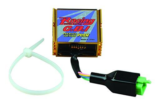 ポッシュ(POSH) スーパーバトルCDI SPV セル付きカブ 850365