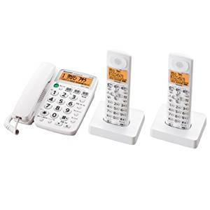 シャープ デジタルコードレス電話機 子機2台付き 1.9GHz DECT準拠方式 JD-G30CW[un]