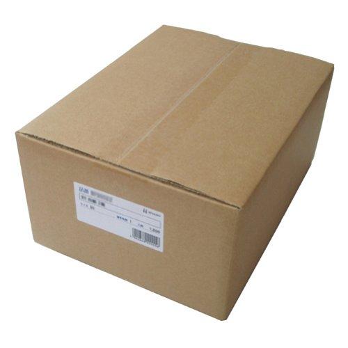 ヒサゴ マルチプリンタ帳票 B5白紙2面 (1200枚) BP2052Z