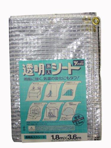 ユタカメイク 透明糸入りシート 1.8m×3.6m B-21