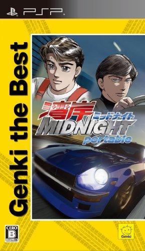 湾岸ミッドナイト ポータブル Genki the Best - PSP