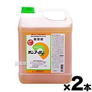 除草剤 サンフーロン液剤 10L×2本セット[un]