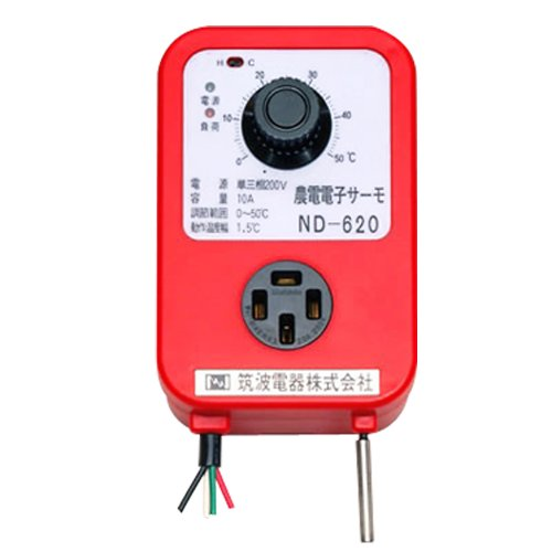 日本ノーデン 農電電子サーモ 200V 10A ND-620[un]