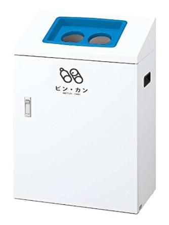 CONDOR リサイクルボックス YI-50 ビン・カン YW-430L-ID[un]