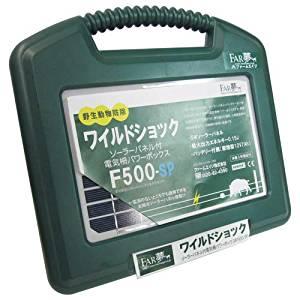 ファームエイジ株式会社 パワーボックス F500-SP ソーラーパネル[un]