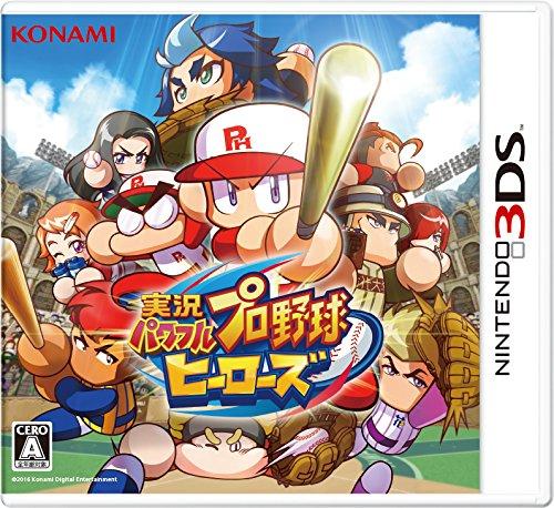 5☆好評 実況パワフルプロ野球 希少 ヒーローズ - un 3DS