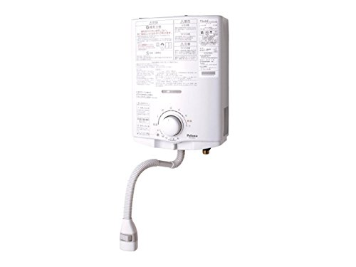 パロマ ガス湯沸器 小型 元止式 都市ガス(12A13A) PH-55V75-12A13A[un]