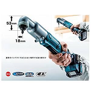マキタ(Makita) 充電式アングルインパクトドライバ 10.8V 1.5Ah バッテリ・充電器・ケース付 TL064DSH[un]