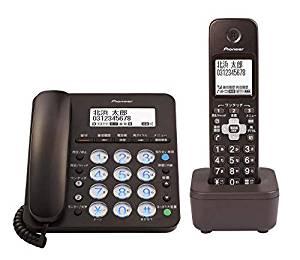 パイオニア Pioneer デジタルコードレス電話機 子機1台付 ブラウン TF-SA36S(BR)【国内正規品】[un]