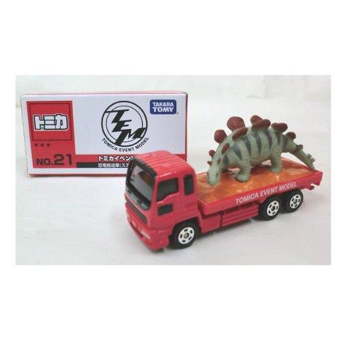 ▽トミカイベントモデル2011年【No.21】恐竜搬送車(ステゴサウルス)タカラトミー 111227