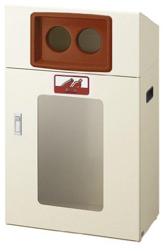山崎産業 ゴミ箱 業務用 リサイクルボックス 視認性 あきビン 70リットル YOS