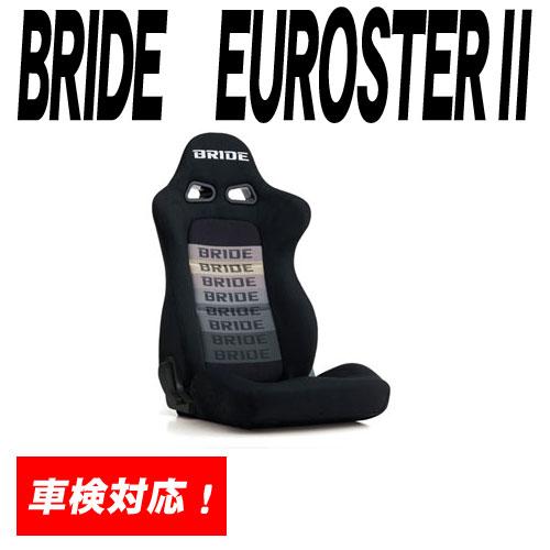 [BRIDE]EUROSTERII(ユーロスター2)ブリッド リクライニングシート(シートヒーター付_グラデーションロゴBE_E35AGN)<車検対応>