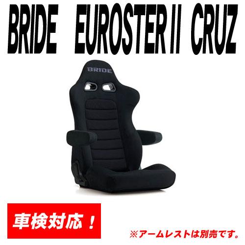 [BRIDE]EUROSTERII CRUZ(ユーロスター2クルーズ)ブリッド リクライニングシート(シートヒーター付_ブラックBE_E57AAN)<車検対応>