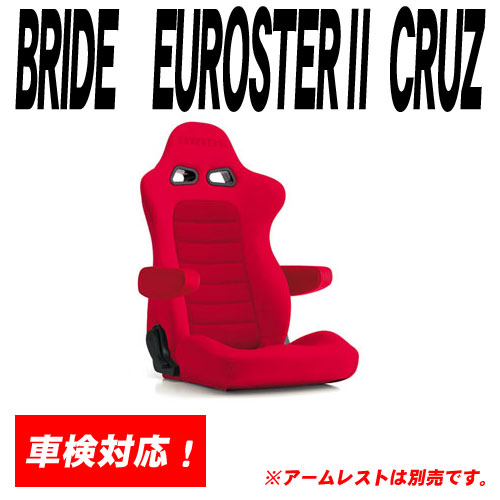 [BRIDE]EUROSTERII CRUZ(ユーロスター2クルーズ)ブリッド リクライニングシート(シートヒーター付_レッドBE_E57BBN)<車検対応>