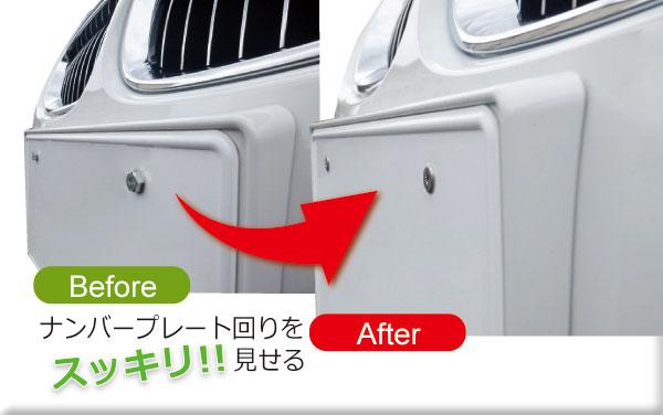3Dデザイン ライセンスプレート周りの印象をアップするボルト 3D 正規品 Design 8mmセット 激安☆超特価 BMW ナンバープレートボルトセット