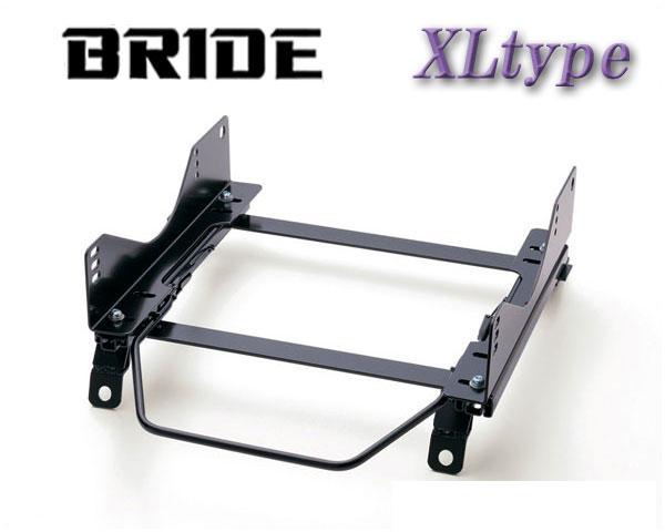 保安基準適合 世界トップレベルの精度と性能 安心の3年保証 BRIDE_XLタイプ B14_FB14_SB14_EB14_HB14 B14系サニー 車検対応 用ブリッド純正シートレール ZETAIII 大人気 type-XL専用 2WD 新品未使用