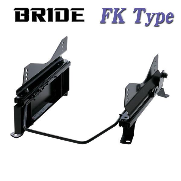 [BRIDE_FKタイプ]M35_NM35_PM35_PNM35 M35系ステージア(右側)用ブリッド純正シートレール<車検対応>(フルバケ用)