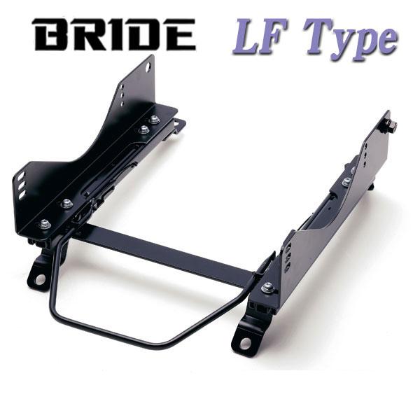 [BRIDE_LFタイプ]JW5 S660用ブリッド純正シートレール<車検対応>(ローマックス_フルバケ用)【サイドエアバックキャンセラー付】