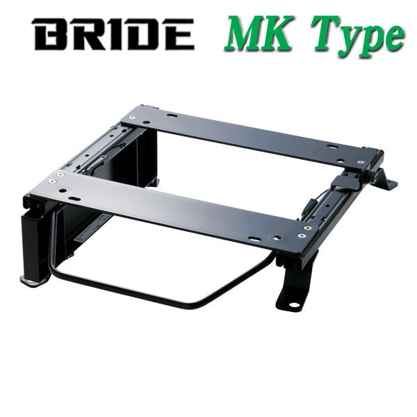 [BRIDE_MKタイプ]GB7 フリード+ハイブリッド用ブリッド純正シートレール<車検対応>(セミバケ_リクライニング用)【サイドエアバックキャンセラー付】