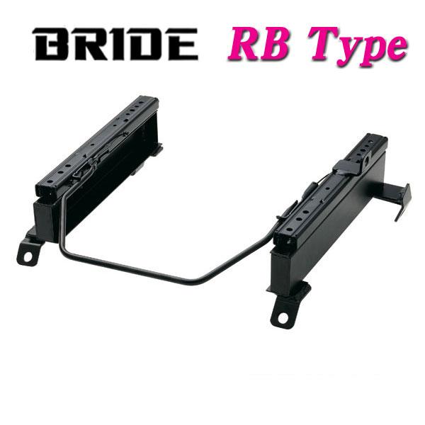 無料 保安基準適合 メーカー再生品 世界トップレベルの精度と性能 安心の3年保証 BRIDE_RBタイプ T30系エクストレイル用ブリッド純正シートレール セミバケ_リクライニング用 T30_NT30_PNT30 車検対応