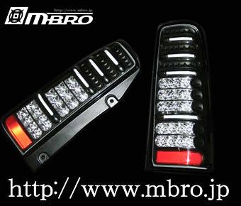 [MBRO]JB23W ジムニー(ブラックリム)用LEDテールランプ