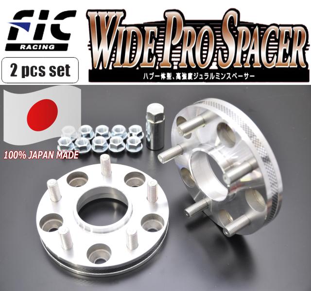 ハブ一体型 まとめ買い特価 超高強度ワイドプロスペーサー日本製 MADE メーカー公式 IN JAPAN FIC 20mm #120_#130系 WP5120-60T マークX用ワイドトレッドスペーサーM12×P1.5_5穴_P.C.D114.3_60φ