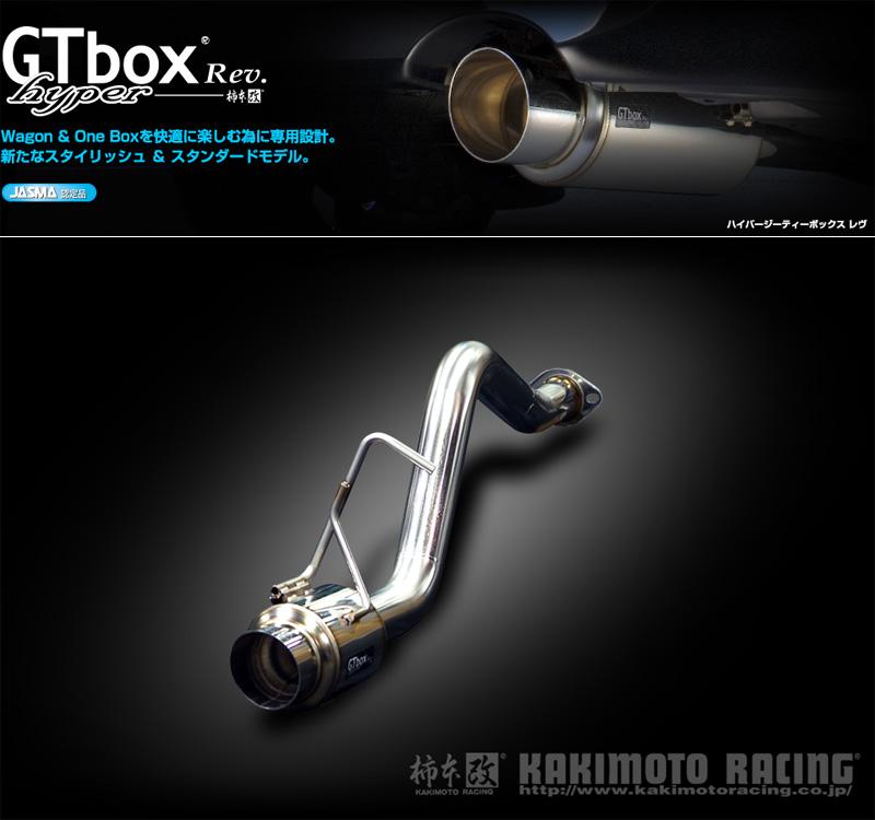 [柿本_改]LA,ABA-L960S MAX-マックス-_4WD(EF-DET / 0.66 / Turbo_H13/11~H17/12)用マフラー[GTbox Rev.][D41307][車検対応]