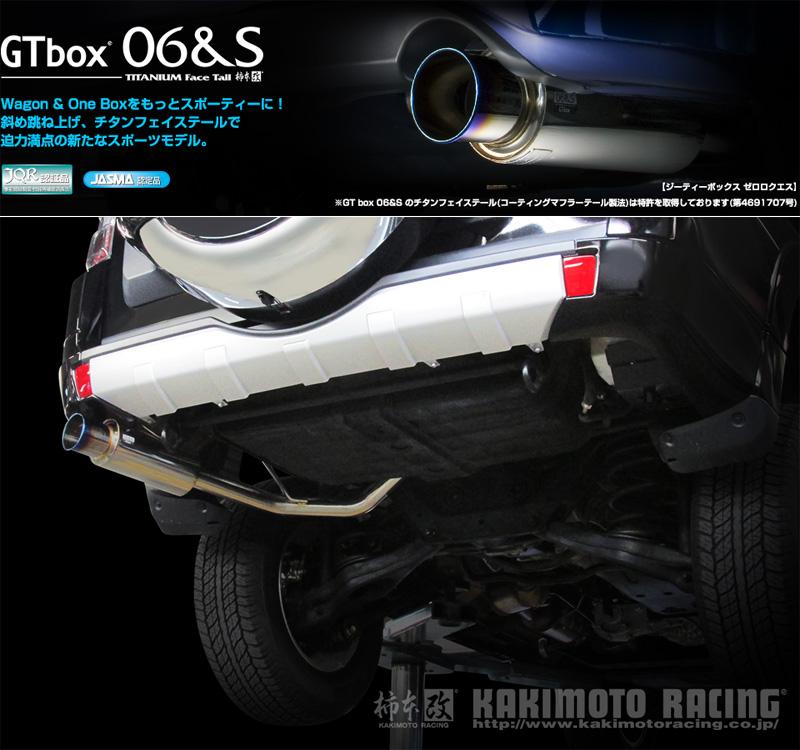 [柿本_改]LDA-V98W パジェロ_ロング(4M41 / 3.2 / D-Turbo_H22/09~)用マフラー[GTbox 06&S][M44334][車検対応]