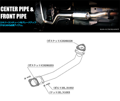 [柿本_改]E-(K)RPS13 180SX_5MT(SR20DET / 2.0 / Turbo_H03/01~H10/12)用フロントパイプ[FRONT PIPE][NF353][車検対応]