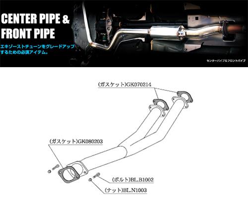 [柿本_改]GF-BNR34 スカイライン_GT-R(RB26DETT / 2.6 / Twin-Turbo_H11/06~H14/08)用フロントパイプ[FRONT PIPE][NF352][車検対応]
