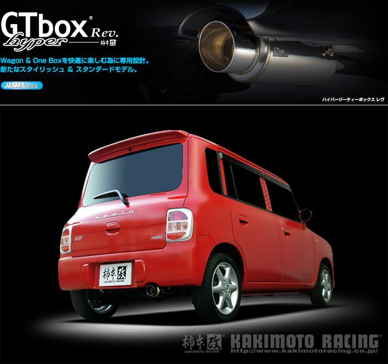 [柿本_改]TA-HE21S アルトラパン_4WD_SS(K6A / 0.66 / Turbo_H15/09~H19/05)用マフラー[GTbox Rev.][S41308][車検対応]