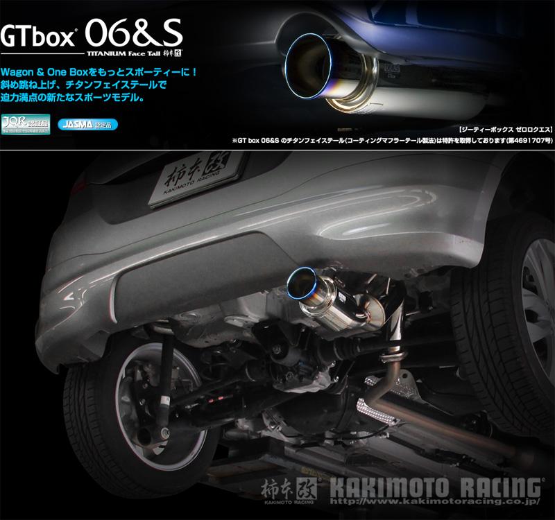 [柿本_改]DBA-ZD72S スイフト_4WD(K12B / 1.2 / NA_H22/09~H29/01)用マフラー[GTbox 06&S][S44331][車検対応]