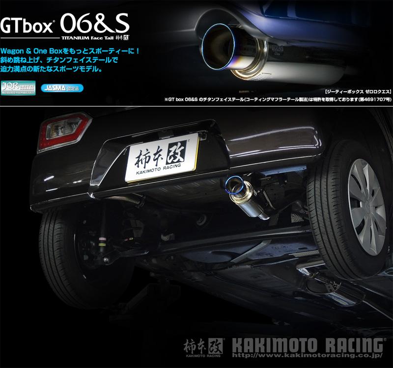 【お得】 [柿本_改]DBA-MH35S ワゴンR/_2WD(R06A/ 0.66 ワゴンR_2WD(R06A/ NA_H29 0.66/02~)用マフラー[GTbox 06&S][S44346][車検対応], カー用品家電通販の1BOX:f7ef0bb8 --- superbirkin.com