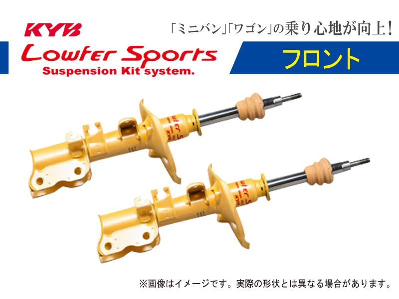 [カヤバ] FGY32 シーマ 用ショックアブソーバ(Lowfer Sports)