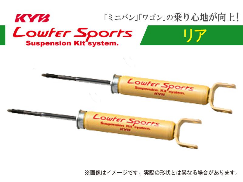 [カヤバ] BJFW ファミリアSワゴン用ショックアブソーバ(Lowfer Sports)