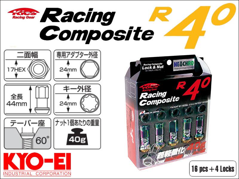 [KYO-EI_Kics]レーシングコンポジットR40 M12×P1.25ホイールナット&ロックセット(ネオクロ)【RC-13N】