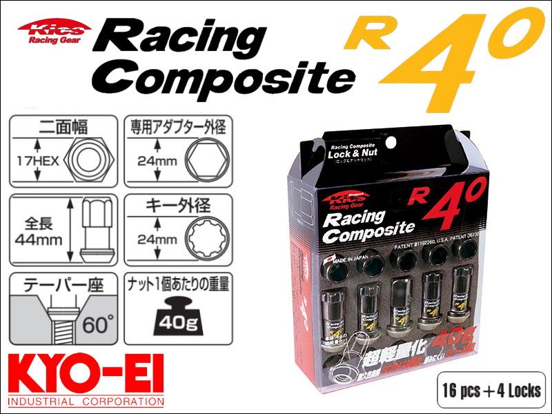 [KYO-EI_Kics]レーシングコンポジットR40 M12×P1.5ホイールナット&ロックセット(グロリアスブラック)【RC-11K】