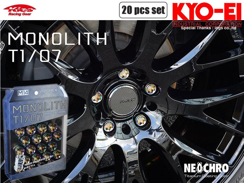 [KYO-EI_Kics]モノリスT1/07_M14×P1.5×20個入ホイールナット(ネオクロ)【MN04N】