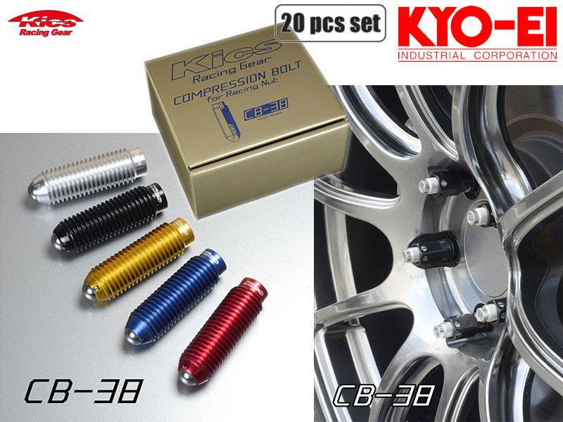 [KYO-EI_Kics]コンプレッションボルトM12×P1.5_38mm(レッド_20個入)【CB381R】