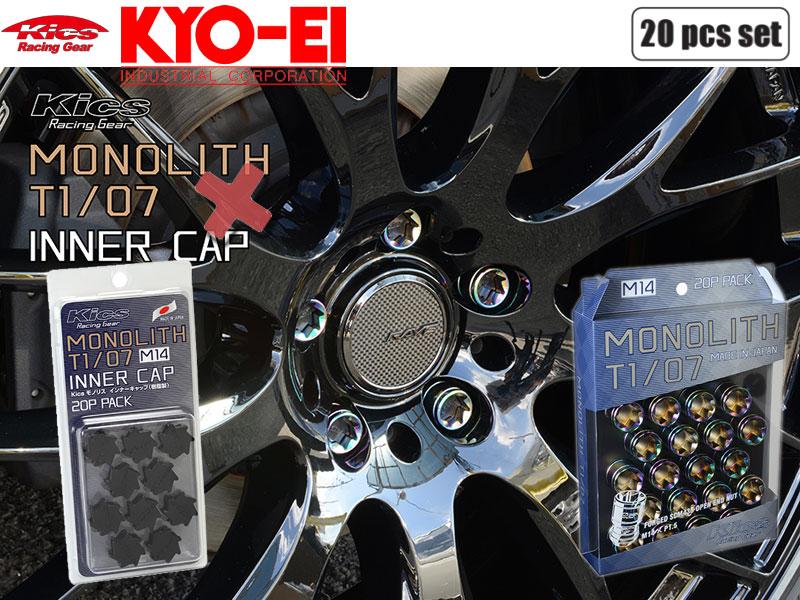 [KYO-EI_Kics]モノリスT1/07ホイールナット&専用樹脂キャップ_M14×P1.5×20個(ネオクロ&ブラック)【MN04N+CMF4K】