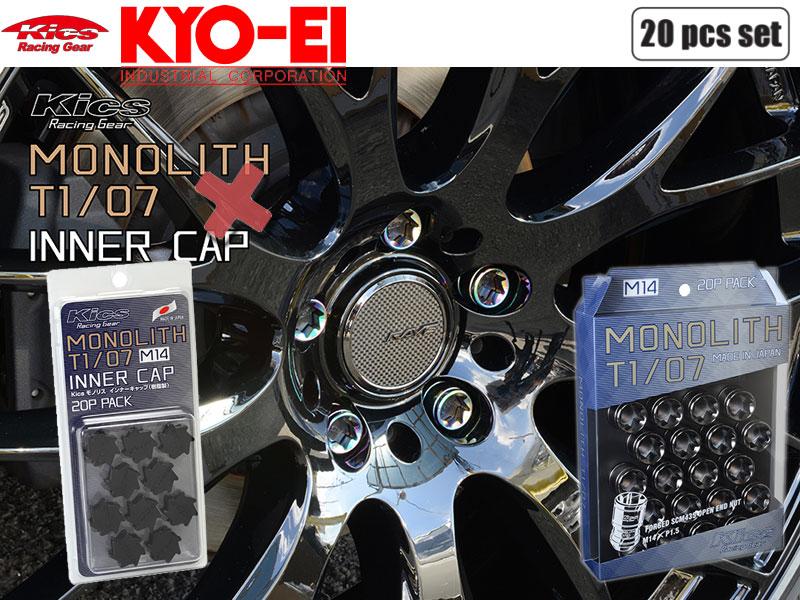 [KYO-EI_Kics]モノリスT1/07ホイールナット&専用樹脂キャップ_M14×P1.5×20個(Gブラック&ブラック)【MN04GK+CMF4K】