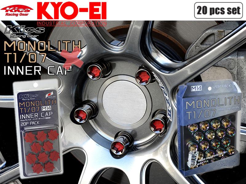 [KYO-EI_Kics]モノリスT1/07ホイールナット&専用樹脂キャップ_M14×P1.5×20個(ネオクロ&レッド)【MN04N+CMF4R】