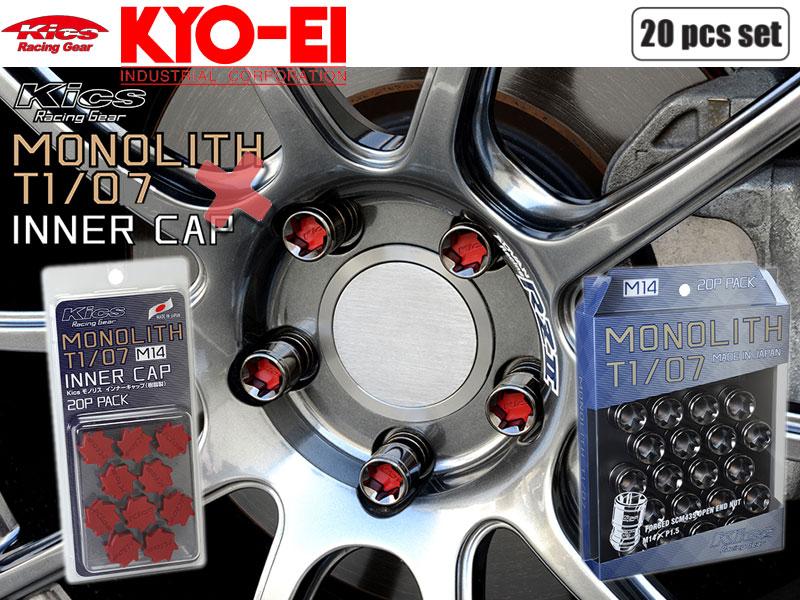 [KYO-EI_Kics]モノリスT1/07ホイールナット&専用樹脂キャップ_M14×P1.5×20個(Gブラック&レッド)【MN04GK+CMF4R】