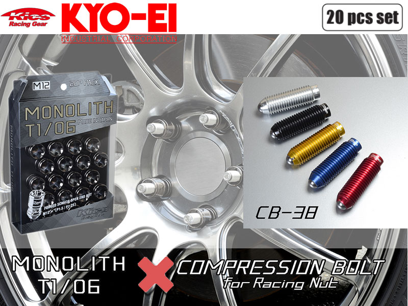 [KYO-EI_Kics]モノリスT1/06ホイールナット&コンプレッションボルト_M12×P1.5_38mm×20個(Gブラック&ゴールド)【MN01GK+CB381A】