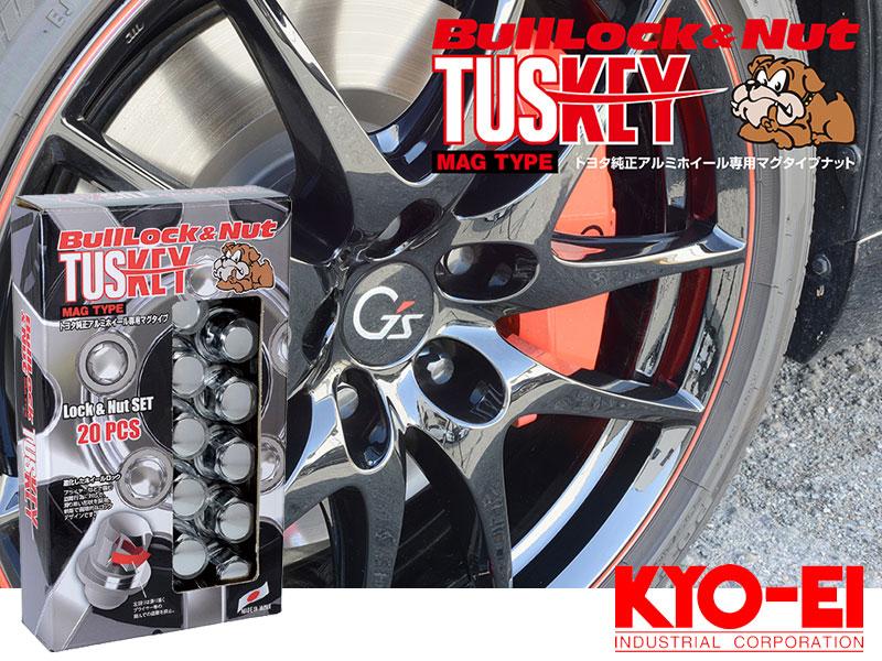 [KYO-EI_Bull Lock]ブルロック タスキー マグタイプ ロック&ナット(平面座)M12×P1.5_20個入(クロームメッキ)【T0621】