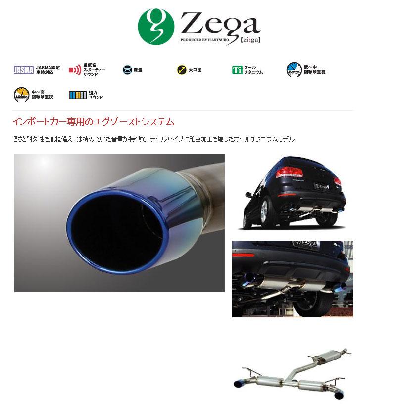 今だけ限定15%OFFクーポン発行中 インポートカー専用のエグゾーストシステム 代引き不可商品沖縄 離島は送料要問合せ フジツボ 7LBMVS トゥアレグ メイルオーダー Zega 3.2 用マフラー V6 Ti