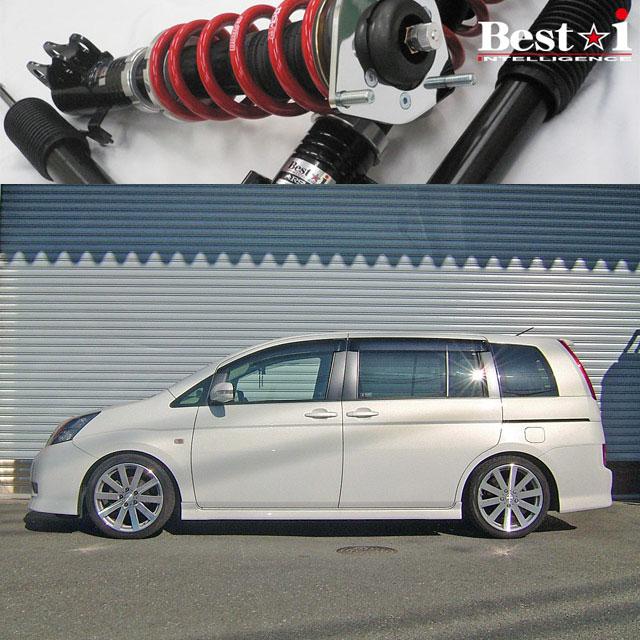 [RS-R_Best☆i]ANM10W_ANM10G アイシス(2WD 2.0L NA_プラタナ)用全長調整式車高調(推奨仕様)