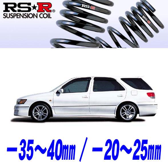 [RS-R_DOWN]ZZV50G ビスタアルデオ(2WD 1.8L NA / H10/7~12/3)用ダウンサス